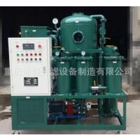 TRZJB-100高效真空滤油机解决变压器油耐电压问题等设备生产厂家