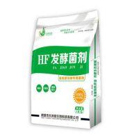 综合型农家肥发酵剂