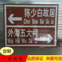 定制道路交通标志牌 高级铝膜带反光效果标识牌 广州壹路通厂家专业生产