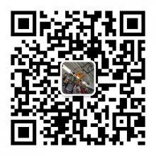 霸州超神电力设备有限公司