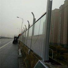 高速公路隔音墙@天宁高速公路隔音墙@高速公路隔音墙厂家