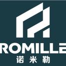 诺米勒塑胶(上海)有限公司