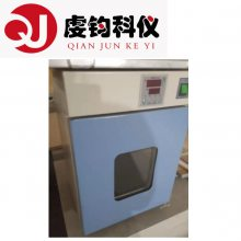 【虔钧科仪】54L左右容积电热恒温培养箱 DHP-360