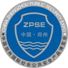 2020第18届郑州安博会