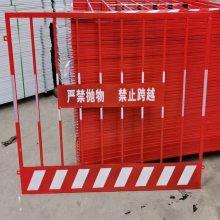 工地防护栏杆 施工围挡 楼层安全门