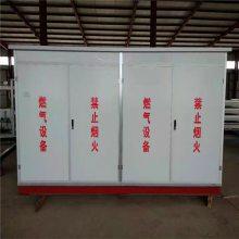 辽宁省丹东市食品生产厂家用天然气调压柜ZH-G022