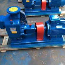 高扬程自吸泵全自动自吸泵沥青自吸泵ZW80-40-25 40m3/h25m 7.5KW 东莞 众度