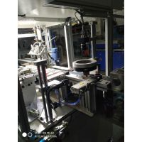 苏州金属元器件涡流探伤外观检测自动化非标定制设备