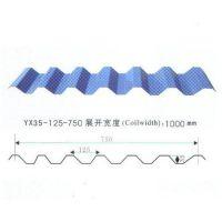 开口楼承板YX35-125-750_压型钢板厂家_上海新之杰