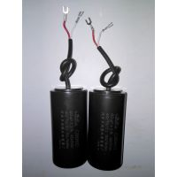 厂家直销洗衣机电容器cbb60电机启动电容器