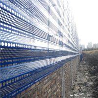 镀铝锌防风抑尘网 矿区蓝色防尘板 兴来洗煤厂挡风网