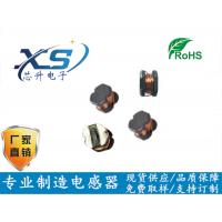 CD32-4R7M 贴片功率电感 开放式电感 绕线电感 3.5*3*2.1MM 现货