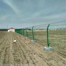 养殖隔离网 海淀养殖隔离网 养殖隔离网生产厂家