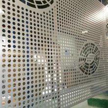 湖南长沙连锁店门头'十字'穿孔苹果绿色铝单板