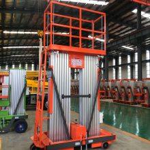 福建升降机厂家 航天电动升降机价格 14米铝合金升降平台