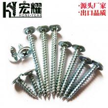 宏耀华威头自攻钉规格,白锌高强度自攻钉self-drilling screw