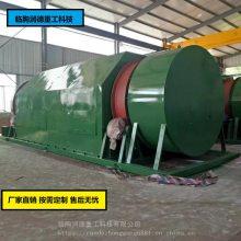 大件垃圾处理设备 生活垃圾自动分选机 有机肥筛选设备专业设备生产厂家