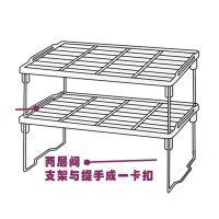 厨房多用可叠加多层橱柜内置物架折叠桌面收纳分层塑料整理储物架