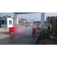 MZR-mr-200型工程车辆自动洗车机 洗车台