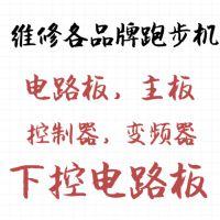 广州淼康健身器材有限公司