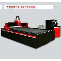 供应到江苏常州的大汉金属光纤激光切割机,数控激光切割机