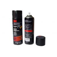 供应 3M 77喷胶胶水 超级低雾型多用途环保喷胶305g现货
