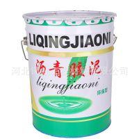 成都耐热沥青胶泥 防水油膏 嵌缝胶泥批发价和市场零售价
