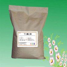 丁二酸二钠 结晶颗粒,无结晶性粉末,无色至白色,无臭、无酸味、有特殊鲜味
