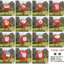 郑州众诚标识标牌中国梦定制党建牌核心价值观标牌