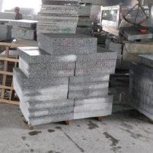 石材厂家直销高端精品挡车石球 车止石 广场石球 耐磨型 价格/图片