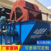 洗砂处理量大型设备 直径3.5米四轮洗砂生产线 水力旋流器设备