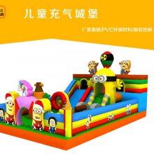 桂林新款充气城堡淘气堡多种款式可选厂家直销