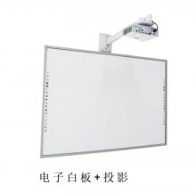 工厂直销 培训红外电子白板 铝合金变宽设计 质量稳定 教学电子白板一体机