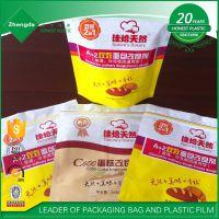 坚果包装袋 设计印刷食品袋 青岛定制食品包装袋 长方形PE复合袋
