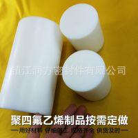 羊脂玉颜色:聚四氟乙烯PTFE模压棒 模压管毛胚制品日本大金daink