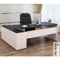 办公家具老板桌大班台时尚简约经理主管桌大班桌现代简约办公桌子