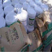 供应自闭树脂防水涂膜厂家 柔韧型屋面防水保护层