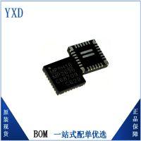 现货供应MP2636GR-Z 封装QFN30 全新原装现货电源管理ic芯片