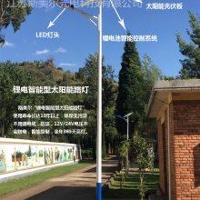 广西贵港LED太阳能路灯厂家价格咨询