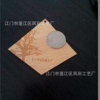 定做加工定制订做批发碳化竹板吊牌,竹质行李牌