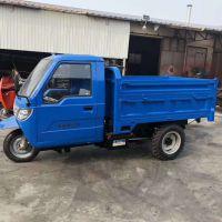 广东热销家用三轮车 自卸式电动柴油三轮车 马力齐全的后翻斗运输车价格