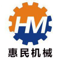 曲阜惠民农业机械有限公司