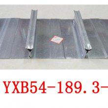 常熟市闭口楼承板YX54-189.3-568型镀锌钢承板生产厂家