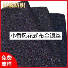显高五分袖小西装外套女短裤套装春夏装薄款韩版休闲粉色格子短款