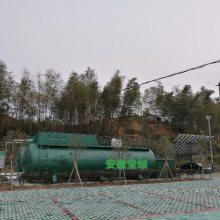 安徽东方源水环保设备有限公司为您提供农村污水处理设备