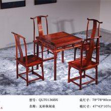 乾珑堂红木家具工厂(图)-东阳大红酸枝厂家-东阳大红酸枝