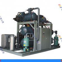 复叠式制冷机组 冷冻机组生产厂家