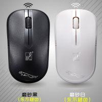 追光豹 101B无线游戏鼠标 LOL CF 鼠标一件代发 电脑配件