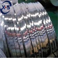 中山铝卷 1060超薄铝卷 1100纯铝皮
