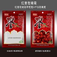 红枣夹核桃自动称重包装机 桂圆红枣枸杞茶颗粒定量称重包装设备